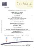 ISO9001/2008 (登録番号 N°2011/3943)
