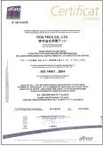 ISO14001/2004 (登録番号 N°2011/41278)
