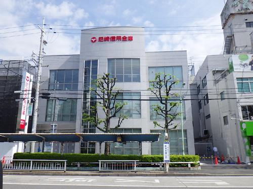 尼崎信用金庫 武庫之荘支店様 新築工事完成写真